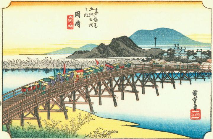 1280px-Hiroshige39_okazaki